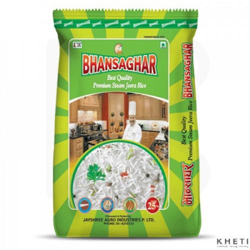 Bhansaghar Gold Jeera Rice