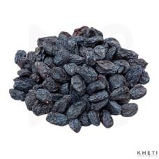 Black Raisins (Kismis)