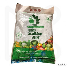 Shakti Organic Fertilizer